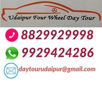 Udaipur Four Wheel Day Tour