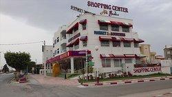 Ali Baba Shopping Center