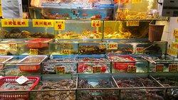 Lok Fu market