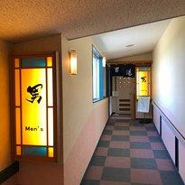 Otainai Onsen Health Center
