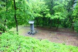 Aizuhanshu Matsudaira Family Grave