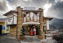 Bulgarche