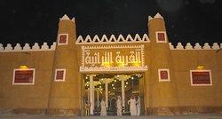 Al Qriah Al Tarithia