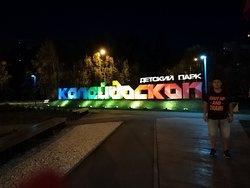 Kaleydoskop Park