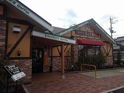 Komeda Coffee Shop Fukushima Minamichuo