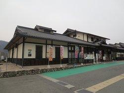 Yamajiro no Sato