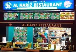 Al Hariz Restaurant