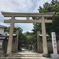 Kishiki Shrine