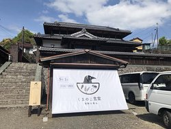 Kumanoco Shokudo Restaurant