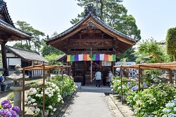 Shokai Shrine