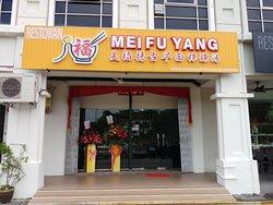 Meifuyang Restaurant