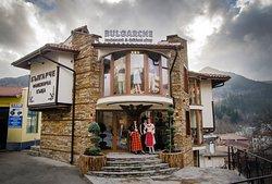Bulgarche Restaurant & Folklore shop