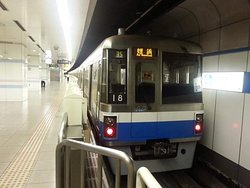 Fukuoka City Subway