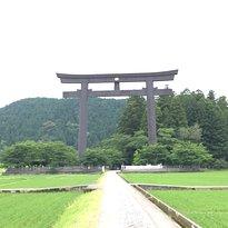 Kyushachi - Oyunohara