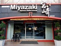 Miyazaki Japanese Cuisine