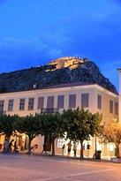 Nafplia Hotel Nafplion