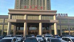 Kuche Hotel Kuche Wuxing Building