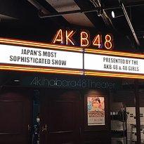AKB48 Thater