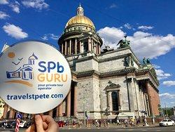 SPb GURU