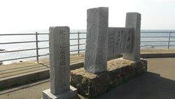 Cape Shirakami
