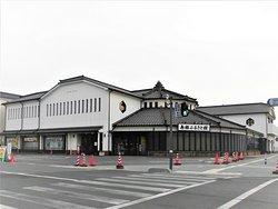 Shimaneken Bussan Kankokan