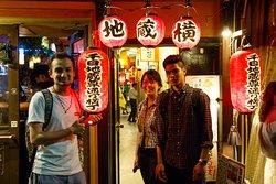 WOW! JAPAN Experience+ (Osaka)