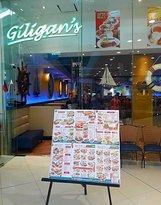 Giligan's Island Restaurant Bacolod