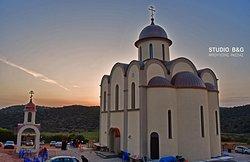 Ιερός Ναός Αγίου Λουκά του Ιατρού