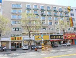 Super 8 Hotel Jilin Beijing Road