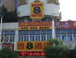 Super 8 Hotel Fujian Ningde