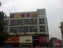Super 8 Hotel Luzhou Baita Ying Hui Lu