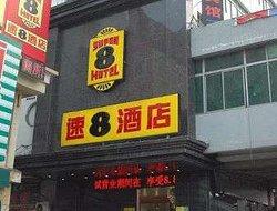 Super 8 Anyang Railway Station He Xie