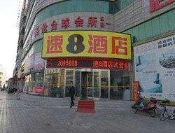 Super 8 Huludao Railway Station