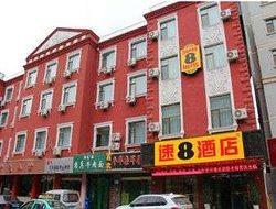 Super 8 Hotel Yongjing Liujiaxia Bus Station