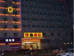 Super 8 Hotel Nanping Jianyang Bus Station
