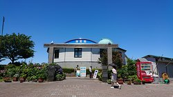 Sekizaki Ocean and Astronomical Observatory Hall
