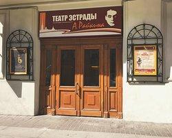 Arkady Raykin Variety Theatre