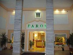 파로스 Ii 호텔