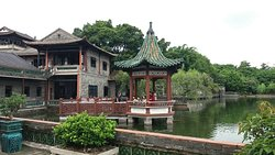 Dongguan Park