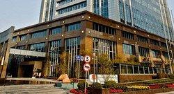 Wyndham Bund East Shanghai
