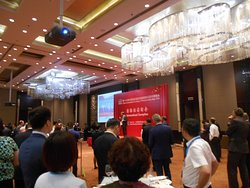 Grand Ballroomで開催された国際業界委員歓迎レセプション風景
