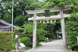 Tamatsukuriyu Shrine