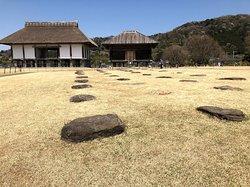 Hirasawa Kanga Ruins