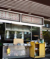 Chao Fan Tian Taiwanese Restaurant