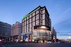 Holiday Inn& Suites Hulunbuir