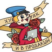 Иван Ч