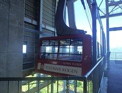 Yuzawa Kogen Ropeway