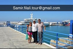 Samir Filali