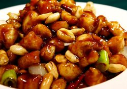 China Bowl Asian Cuisine