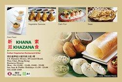 Khana Khazana Indian Vegetarian Restaurant & Bar